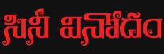 Cinevinodam Logo